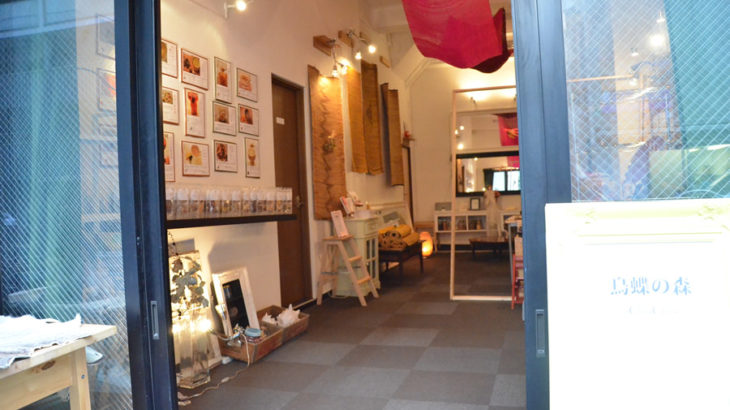 Herb Yoga Mat Shop Opened in Bakurocho Nihombashi, Central Tokyo!